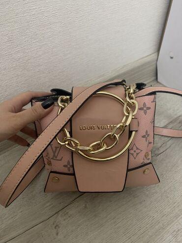 Шикарнейшая сумка LV.  Новая С длинным ремнем,и цепью