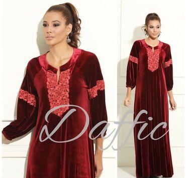 Платья - Красный - Бишкек: Платье Свободного кроя 3XL