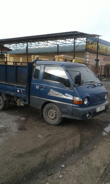 манго фрукт цена бишкек в Кыргызстан: Портер такси, 1.5 тонн, цена договоровная