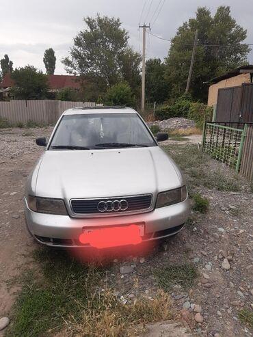 Audi в Кыргызстан: Audi A4 1.6 л. 1994
