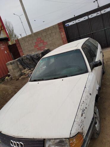 audi a5 2 tfsi в Кыргызстан: Audi 100 2.2 л. 1985