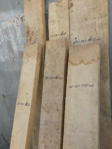 Продаю доски 6 штук, Граб ( ценная порода дерева ) . Недорого!!! цена