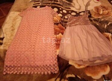 Платье розовое на 9-10 лет, блестящие на 6-7 лет