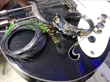 tornado gitara - Azərbaycan: Gitara simi elektronElektron tornado Gitara Simləri Orginal1ci2ci
