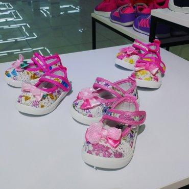 Детская обувь от 1 до 7 лет, 390-790 сом. в Лебединовка - фото 7