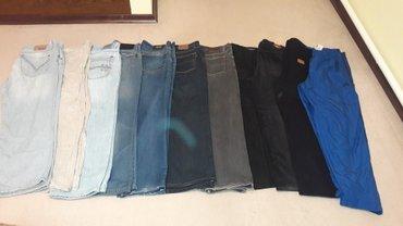 мужские джинсы турецкие б/у в очень хорошем состоянии,некоторые одеты  в Бишкек