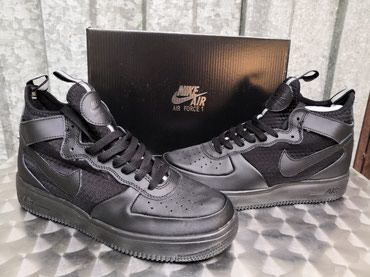 Htc one 801n black - Srbija: Nike Air Force One-Crna Boja-Prelepe-NOVO-Made In Vietnam  Nike potpun