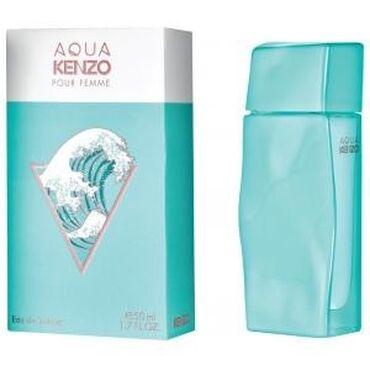 Кензо женское Покупала в эйфории, во время беременности запах очень