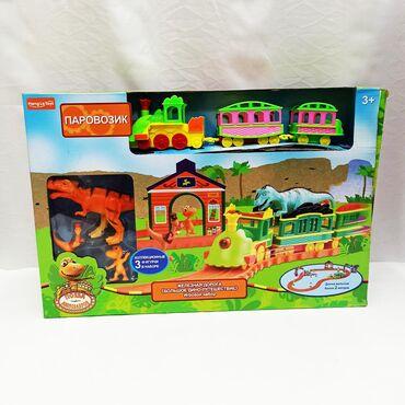 детские игрушки 3 в Кыргызстан: Детский поезд - доисторическая игрушка с двумя вагонами и