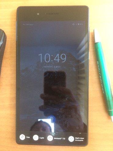 Чехлы для планшетов lenovo - Кыргызстан: Потерял свой планшет Lenovo 23-24 января в районе Института Земледелия