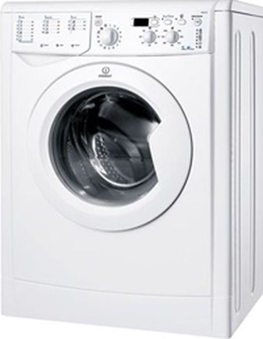 Bakı şəhərində Öndən Avtomat Washing Machine Indesit 6 kq.