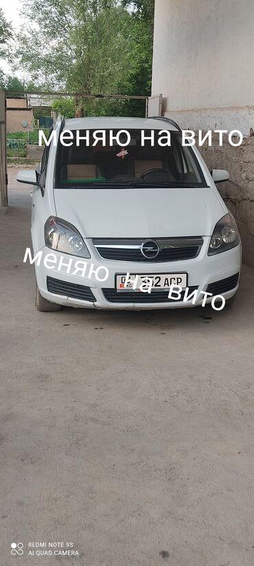 Транспорт - Исфана: Mercedes-Benz Vito 1.6 л. 2006   999999 км