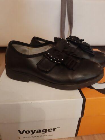 Кожанные туфли, размер 31.Фирмы Гномик.Отличном состоянии
