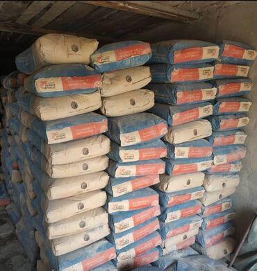 Цемент песок глина - Кыргызстан: Цемент