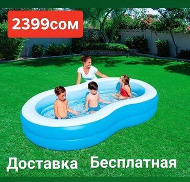 Бассейны - Лебединовка: Доставка бесплатно