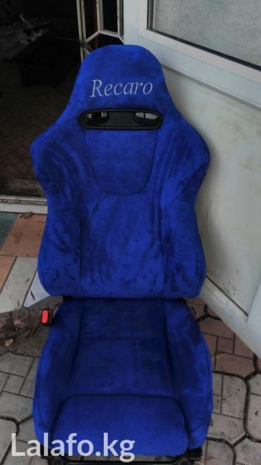 перетяжка панели авто в Кыргызстан: Авто ателье Ясин!пошив чехлов,шумовиброизоляция,перетяжка потолков