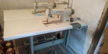 швейная машинка зингер цена в Кыргызстан: Продаю швейные машинкиПРОДАЮ прямострочку с обычным мотором 4х нитка