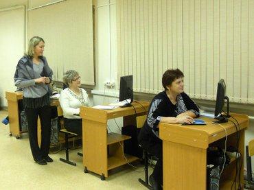 Работа для пенсионеров в Бишкек