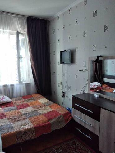 микрокредит без справки о доходах бишкек in Кыргызстан | XIAOMI: 105 серия, 3 комнаты, 66 кв. м Бронированные двери, Парковка, Раздельный санузел