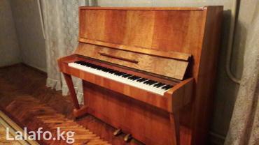 Музыкальные инструменты - Узген: Форте-пианино