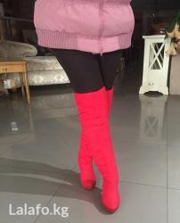Красные сапоги ботфорты тепленькие на высоком каблуке, сзади замочек в Бишкек