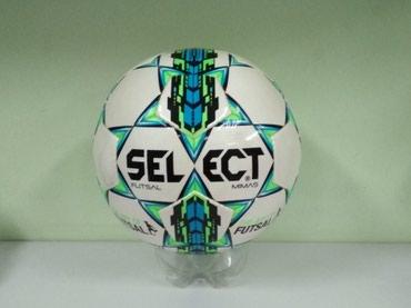 SELECT мячи в Бишкек