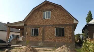 ������ ������������ �������������� ������ �� �������������� в Кыргызстан: 150 кв. м 6 комнат, Бронированные двери, Сарай