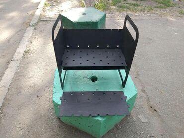 Мангал Разборный Очень удобный для пикника Толщина металла 2мм,  Разме