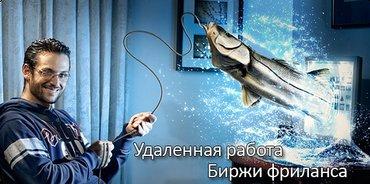 Требуется диджей ,компания  ''GOLDENSTAR''  Требования: -возраст 17 в Бишкек