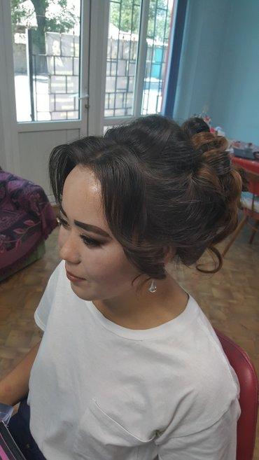 Мода, красота и здоровье в Бишкек