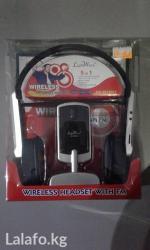Наушники LW-WFM02 ( радио , 4AAA, Silver/Black) в Бишкек