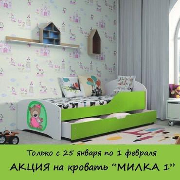 Детские кровати с нижним ящиком со в Бишкек