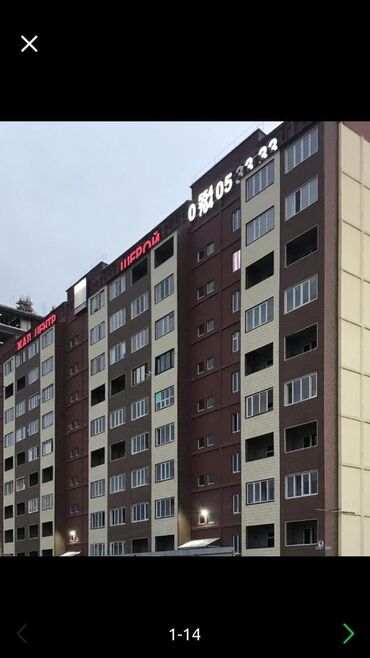 сдается-квартира-в-городе-кара-балта в Кыргызстан: Сдается квартира: 2 комнаты, 87 кв. м, Бишкек