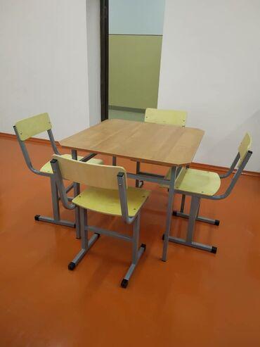 Обеденные столы школьныеШкольная мебель .Производственная компания
