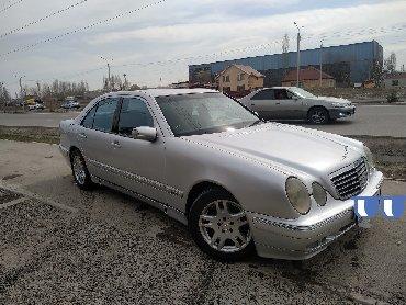 продам библиотеку в Кыргызстан: Mercedes-Benz 240 1999