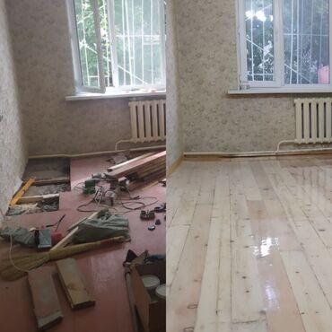 Столяр - Кыргызстан: Восстановление напольных покрытий из дерева любой сложности шлифовка