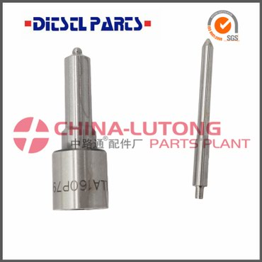 Automatic nozzle fuel pump DLLA160P79 093400-5790 apply for MITSUBISHI в Бишкек