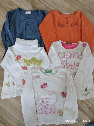 Dečiji Topići I Majice