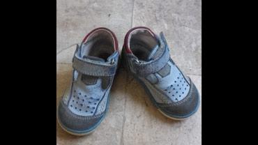 Dečije Cipele i Čizme | Loznica: Pollino. 20. ekstra