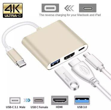 переходник hdmi на av в Кыргызстан: Продаю переходник Type-C на HDMI/USB 3.0Подойдет на MacBook и на