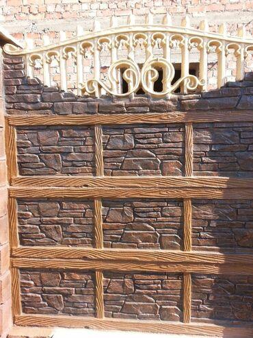забор бишкек в Кыргызстан: Еврозабор Comfort Строй #Сокулук #Беловодск #Бишкек #Кыргызстан #Чуй