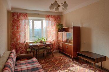 Недвижимость - Орто-Сай: 9593 кв. м, С мебелью