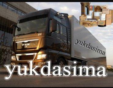 Bakı şəhərində Nəqliyyat xidmətləri