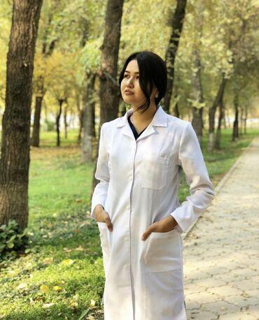 251 объявлений: Медицинские халаты оптом и в розницу для мед персонала студентов