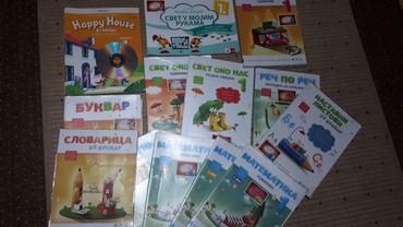 in Batocina: Knjige za 1.razred Logos ocuvane