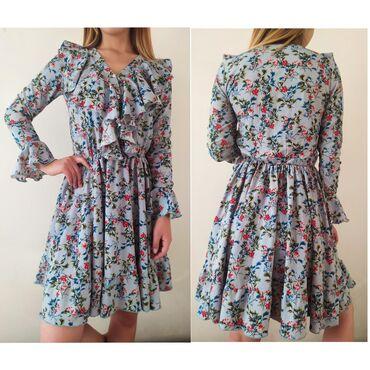 Платье Коктейльное 0101 Brand S