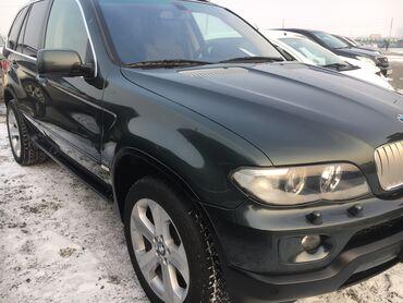 bmw 2800 в Кыргызстан: BMW X5 4.4 л. 2006 | 262000 км