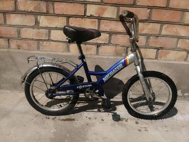 55 объявлений: Велосипеды