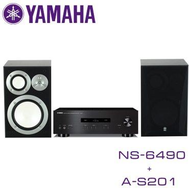 yamaha ybr125 в Кыргызстан: Усилитель Yamaha A-S201 и колонки Yamaha Ns-6490