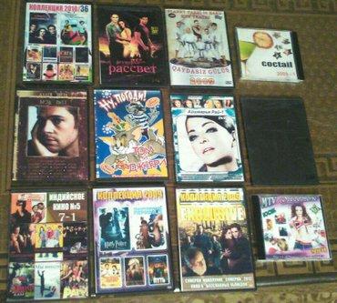 Bakı şəhərində DVD VE CD DISKLER SATILIR.